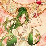 avatar_Insigna